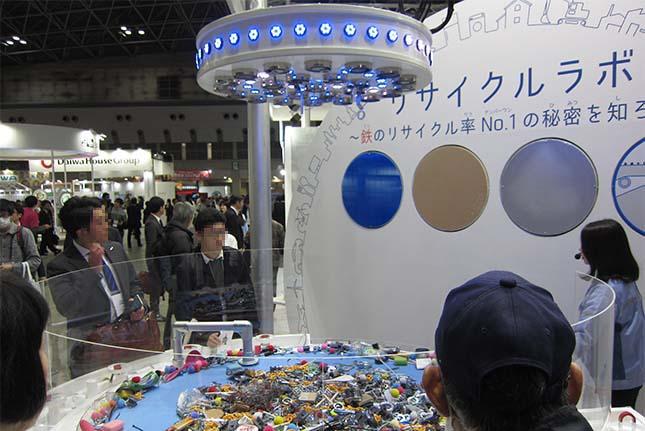 エコプロ2018「新日鐵住金株式会社」の展示