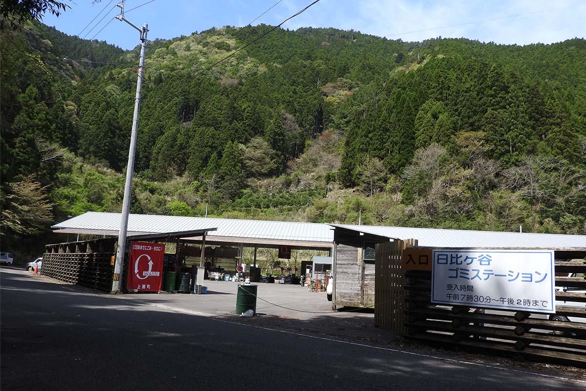 日本で一番ゴミが少ない町?リサイクル率80%の上勝町をご紹介