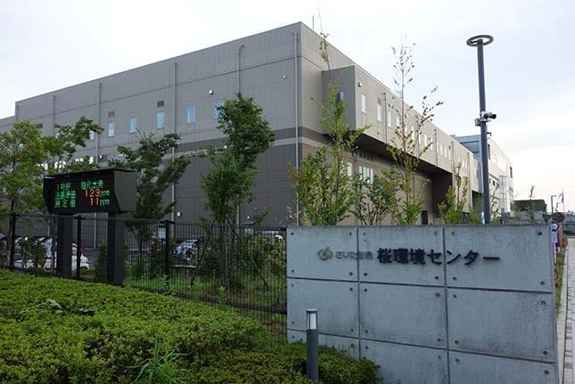 さいたま市桜環境センターを見学!ごみ処理から余熱体験まで