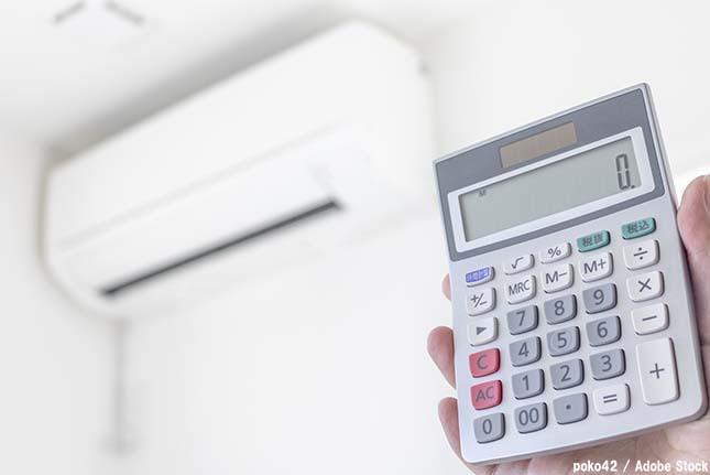 冬のエアコン暖房で電気代が大変!節約する方法とは