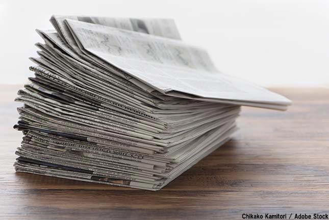 雑誌や新聞を見直して節約